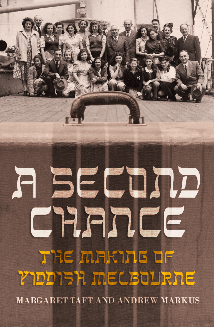 A Second Chance book cover