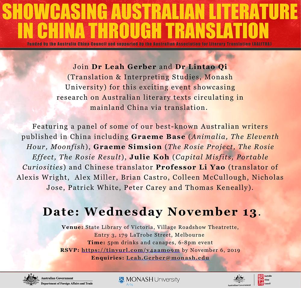 showcasing Australian literature in China
