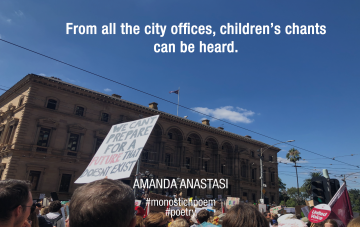 From all the city offices, children's chants can be heard.