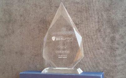 Geoff Webb Disruptor Trophy