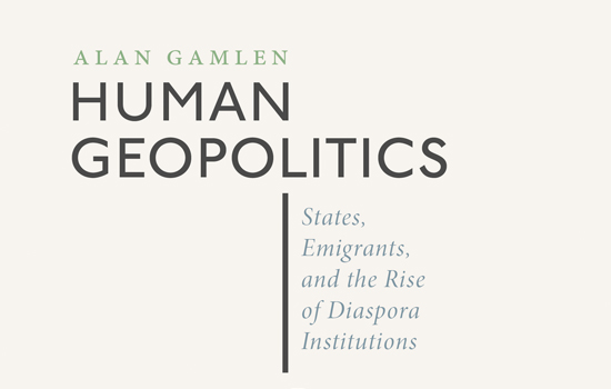 Human Geopolitics cover 550x350