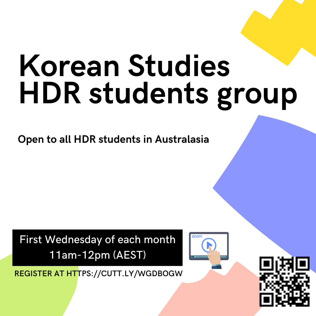 Korean Studies HDR students group