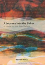 A Journey into the Zohar: An Introduction to the Book of Radiance (SUNY Press 2010)