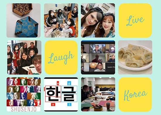 Korea Week 2021