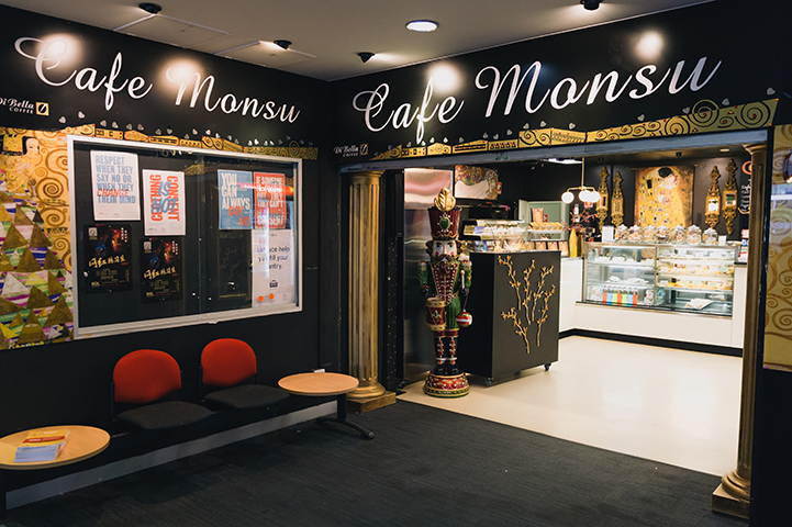 Coffee from Cafe Monsu