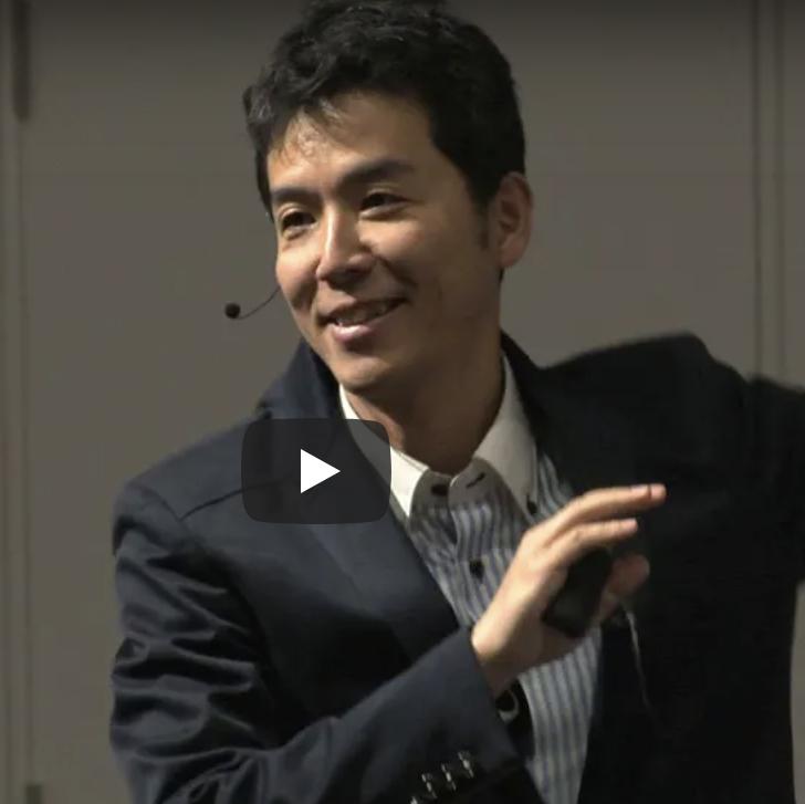 Nao Tsuchiya event