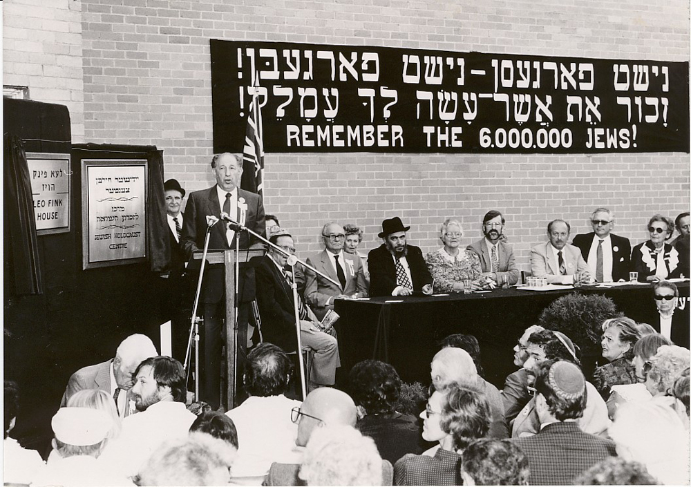 Opening of the Holocaust Museum and Research Centre 1984. Mina Fink on extreme right.