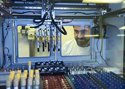 Biomedicine Discovery Institute
