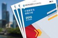 2015年课程简介中文版