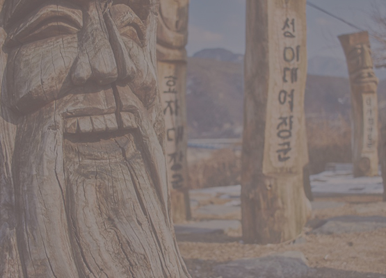 Korean studies at Monash has recently been awarded a Core University Grant worth $1 million by the Academy of Korean Studies (AKS)