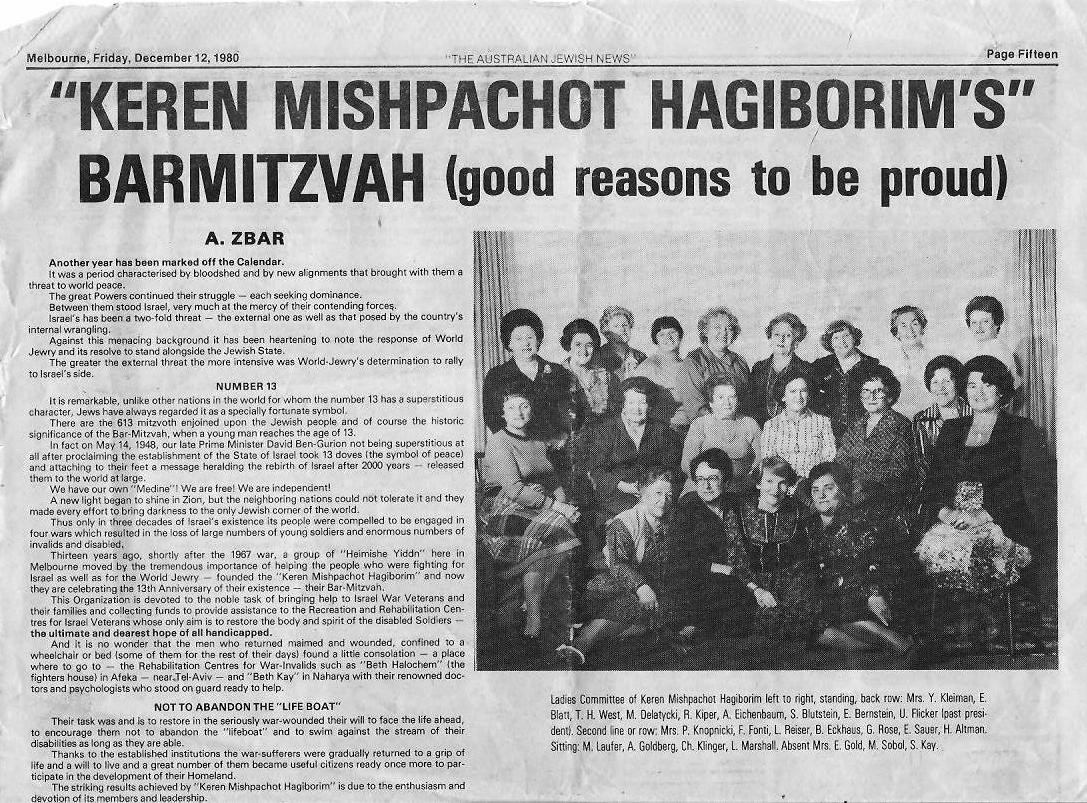 Keren Mishpachot Hagiborim celebrates 13 years of fundraising for Israel, Australian Jewish News 12 December 1980