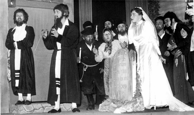 """Jacob Waislitz's production of """"The Dybbuk"""" in 1957 with Bride Leah played by Chayele Storch"""