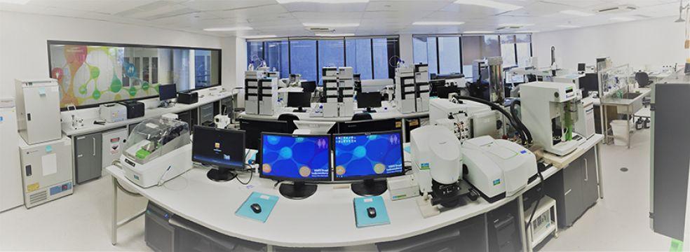 HMSTrust Laboratory panorama