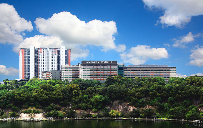 Malaysia campus skyline with lake