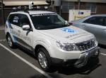 Security patrol camera Subaru
