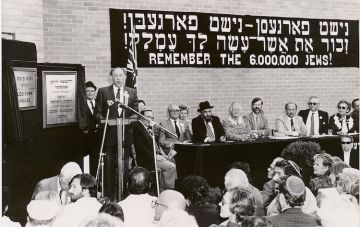 Opening of the Holocaust Museum and Research Centre 1984. Mina Fink on extreme right