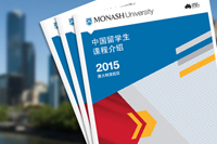 2015 Course Guide for Chinese Students