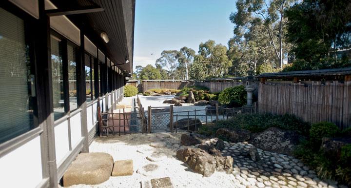 Clayton Japanese garden