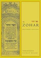 Zohar-Pritzker Edition, Volume Ten (Stanford University Press). Translation and Commentary